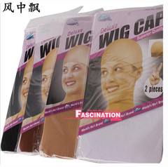 Silk stockings hair net single open a high - elastic foreign trade net hat wig BROWN one size