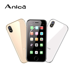 Anica i8, Metal case double glasses, 2.5