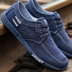 Men Fashion Sneakers Canvas Denim Lace-Up Casual Shoes Plimsolls Breathable Male Footwear blue 43