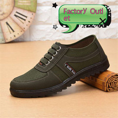 New Fashion Men's Spring Flat Canvas Shoes Breathable Comfortable Non-slip Casual Shoes green 39