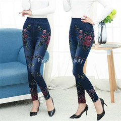 Ladies Printed Jeans Bottom Pants Women's High-waist Pants High Elasticity and Pilling Resistance Purple flower Small size(Recommended weight:40kg-50kg)