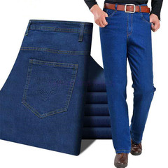 Jeans Men's Trousers Straight Casual Loose Overalls Apple Pattern High Waist Men's Pants Ox head blue 30