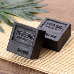 Nano-Bamboo Charcoal Wash Blackhead Acne Handmade Soap Control Oil Mite Wash Face Wash black one size