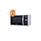 ARMCO Microwave Oven AM-DS2033(WW) white 20l 700w
