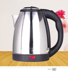 220V 2.0L Electric Water Kettle Stainless Steel Anti-dry Protection Auto Switch Off Home Silver