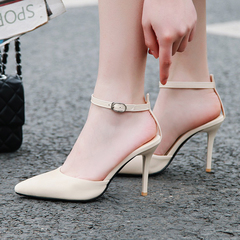 High Heels Women Shoes Plus Size Point Toe Thin Heel Ankle Ring Strap Design ComFOR SHGDJDP beige 39