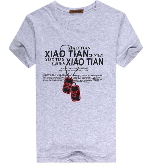 ff00cd613 Simple creative design line cross Print cotton T Shirts Men Summer Style Short  Sleeve Men t-shirt G-3 l cotton: Product No: 7289601. Item specifics: Brand: