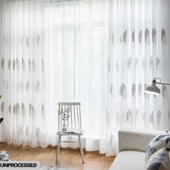 FH Embroidery Two Colors Tree Semi Sheer Curtain Insulation Fabric Window for Living Room&Bedroom White 100*200cm A Panel