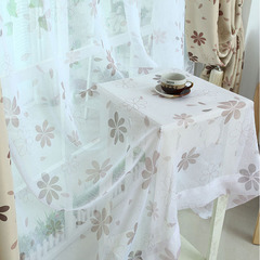 FH Simple Pastoralism Style Seven Leaf Grass Yarn Tulle Curtain For Bedroom Livingroom Sheer Curtain Brown 100*250cm A Panel