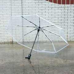 Fully Automatic Umbrella Three Folding Clear Windproof Rainproof Umbrella white