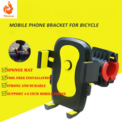 Bicycle motorcycle car phone bracket navigation bracket riding equipment accessories one one