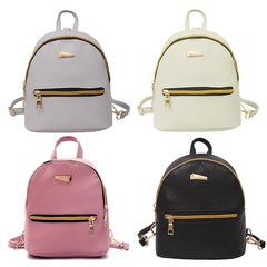 READY STOCK Women Mini Backpack PU Leather College Satchel School Rucksack Bag gray one size