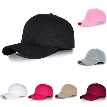 38ed8049e1db7 Pure Color Blank Curved Plain Baseball Caps Outdoor Travel Caps Summer  Fashion Casual Sports Hat white