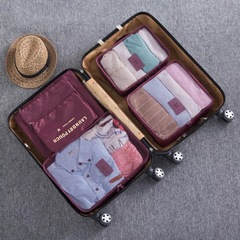 Outdoor Travel Incorporated Bag Set Clothing Baggage Sort Out Package Tourism Red wine 10 colors