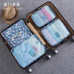 Outdoor Travel Incorporated Bag Set Clothing Baggage Sort Out Package Tourism 1 13 colors