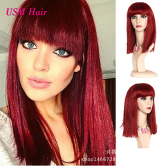 Womem's Wig Wine-red wigs long straight hair in Europe and America Medium bangs length straight hair red wine size one