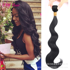 Big Wave Black Wig in Europe and America Long Wigs Curly Hair Wig beam long hair Wigs Accessories black 16inch