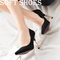 Black high-heeled pointed working shoes Women high-heeled shoes Fine-heeled pointed single shoes 8cm gary 39