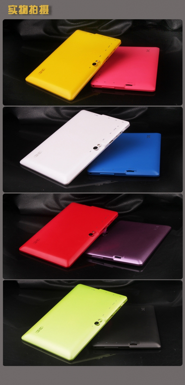 Quad Core 7 Inch Tablet Pc A33 Q88 III 6 Colors Android 4.4 RAM 512M ROM 4GB for Students Teenagers RED 15