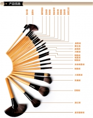 2016 Hot New Professional 24 PC Makeup Brush Set Make-up Toiletry Kit Brand  M005 as the picture