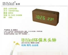 Wooden LED Digital Alarm Clock Voice Control Function Temperature Display Perpetual Calendar Clock wooden one size