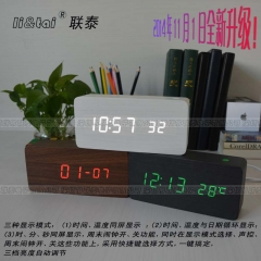 Wooden LED Digital Alarm Clock Voice Control Function Temperature Display Perpetual Calendar Clock black one size