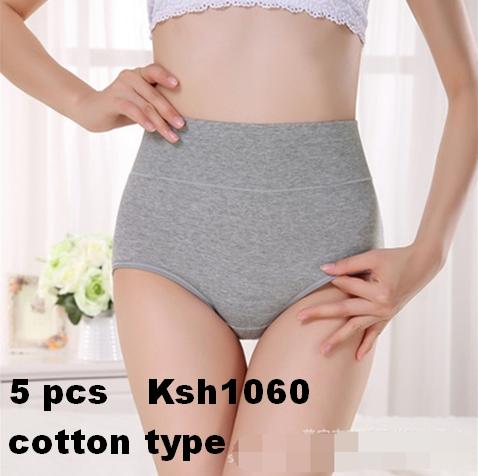 5 PCS/set High Waist Cotton Panties Underwear Lingerie 5pcs color random xl