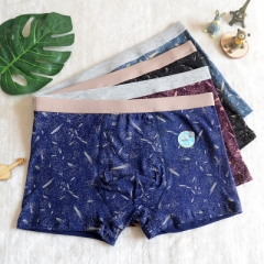 10 pcs/set Men Ice Silk Cotton Briefs Panties Underpants underwear 7801 10pcs 3xl