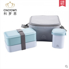3pcs set Cncrown double layer lunch box can use in Microwave blue 1200ml