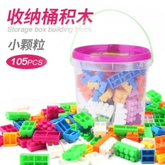 Educational Toy 105 Pcs Building Blocks with Storage Box as the picture one size