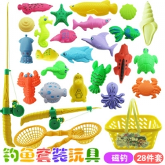 Fishing Game Toy with Basket Nursery For Children Baby Kids as the picture one size