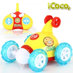 Remote Control Car Baby Kids Sports Boy Toys yellow one size