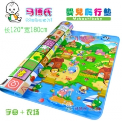 180*120*0.5	  Baby crawling mat thickened baby mats children green game mats as the picture 180*120*0.5cm