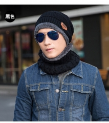 Korean Fashion Knitted Hat Scarf Care Neck Winter Casual Warm Hats Man black one size