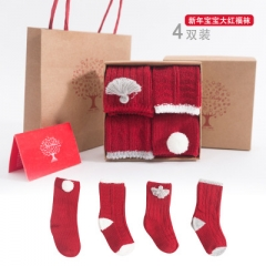 4 pairs/set Winter warm cotton socks new born baby kids 0-3 years old 4 pairs/set xs,0-6 months