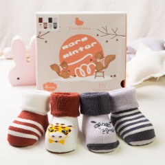 4 pairs/set Winter Thick warm cotton socks children kids 0-5 years old 4 pairs/set xs,0-1 years old