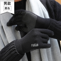 winter warm Thickening fashion gloves women man couple cycling man,black