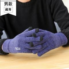 winter warm Thickening fashion gloves women man couple cycling man,blue