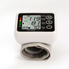 Intelligent electronic blood pressure monitor automatic electronic sphygmomanometer