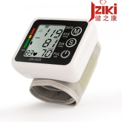 New English/Chinese voice electronic arm type blood pressure home sphygmomanometer tool