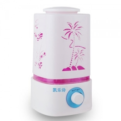 Ultrasonic Air Humidifier Fogger LED Oil Aroma Diffuser Mist Maker Air Cleaner Nebulizer Vaporizer pink 250*135*135mm