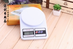 10Kg x 1g Digital Kitchen Scales Food Balance Weight Electronic Scale for Diet Bodybuilding