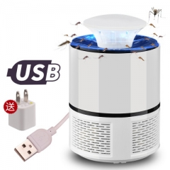USB Photocatalyst Mosquito killer lamp Mosquito Repellent Bug Insect Trap light  Fly Repeller white 19*13cm