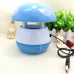 LED Mosquito Killing Lamp Mushroom Design Mosquito Repeller Electric Mosquito dispeller with USB blue 2.5W