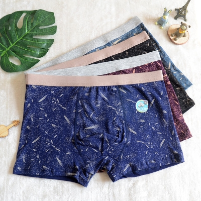 fa51d092ec7 Item specifics  Brand  Item specifics. Gender Men  Briefs   Boxers Boxer  Shorts  Pattern Type Solid  Material Cotton ...