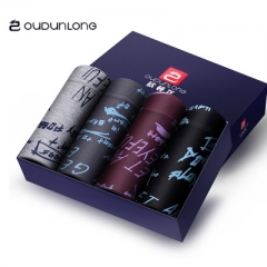 Hot sale 4 pcs/lot men panties sexy boxer men popular sexy comfortable Male panties gift box 4pcs, random colors l
