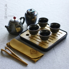 Protable Travel Tea Set Tea Pot+Cups+Tray+Clip+Tea Cloth Traditional Chinese Kungfu Tea Set as picture one size