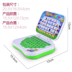 Mini Early Learning Machine Cartoon folding multifunctional toy Computer Speaking English Chinese geen 15.5*12*13 cm