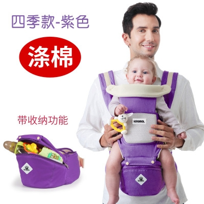 Baby Carrier Toddler Backpack Breathable Hip seat Multifunctional BackPack Newborn Waist Stool purple one size