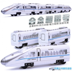 1:64 car Alloy train model High-speed rail subway Pull Back Magnetic kids toys white train 41 cm